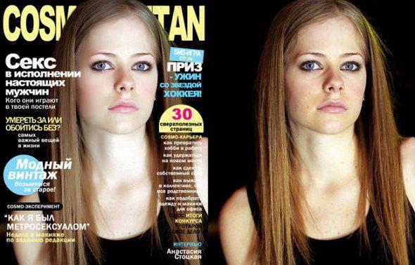 Avril-Lavigne-Vip-Photoshop